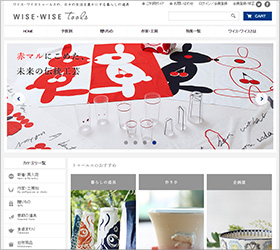 WISE・WISE tools Online Shop